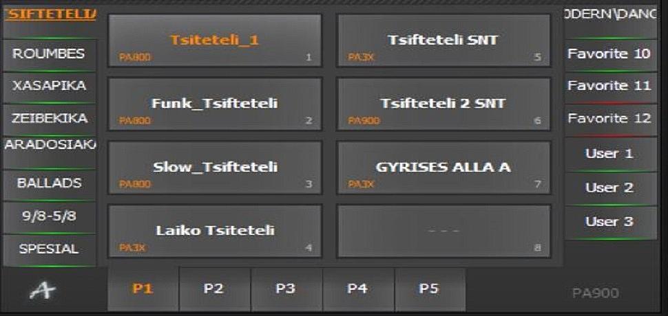 Pa4x Greek Diaklatianus Silver SET (Free Download) -(ΔΩΡΕΑΝ Λήψη)
